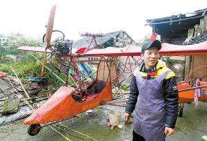 让更多人圆梦 双桥小伙要捐自己造的飞机(图)
