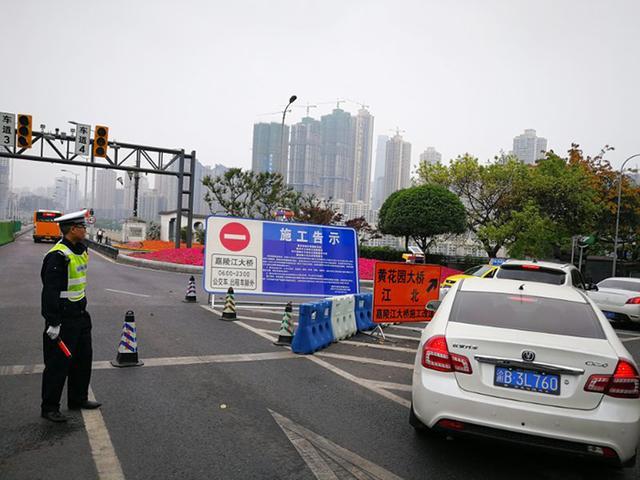 嘉陵江牛角沱大桥今日起大修 社会车辆禁止通行