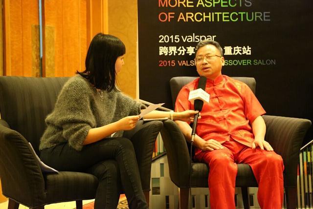 陈炳地:风水能给人带来正能量