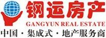 重庆钢运置业代理有限公司