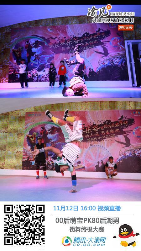 重庆欢乐谷万圣节将持续到11月19日 夜场双人票仅99元