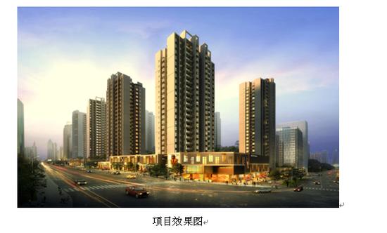 金隅大成·时代都汇销售中心于9月23日盛大开启