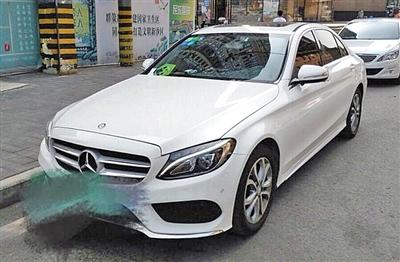 29.6万买的车问题不断 准备卖掉才发现是辆事故车