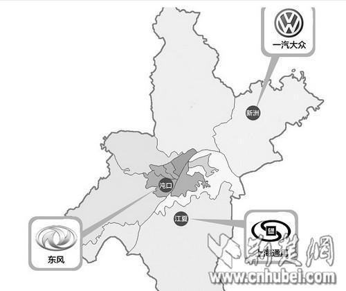 一汽大众投80亿武汉建厂 产能可达60万辆