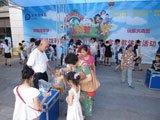 科普大篷车亮相重庆首届少儿科普文化节
