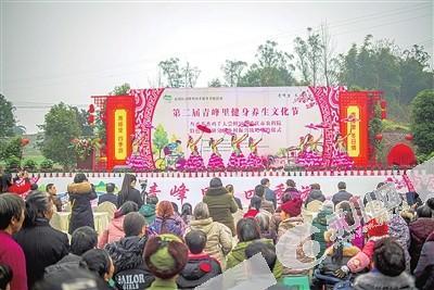 好热闹!第二届青峰里健身养生文化节盛大开幕