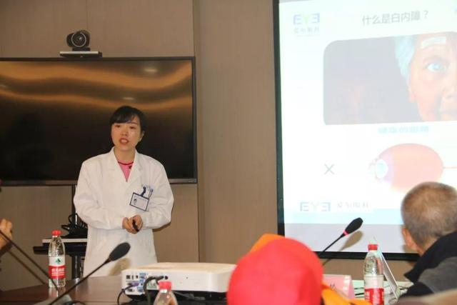 重庆爱尔眼科总院(江北)举办国际盲人节公益活动