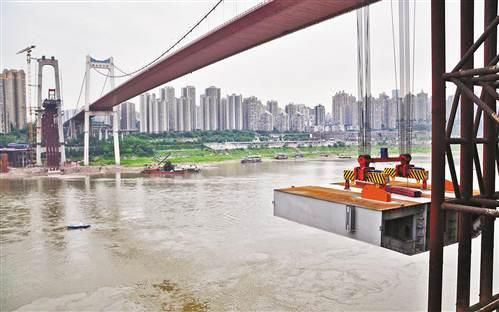 鹅公岩轨道专用桥预计明年2月合龙