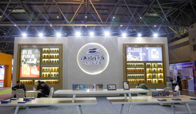 首届中国(重庆)酒类消费文化节昨日开幕 行业专家看好重庆酒,江小白成为亮点