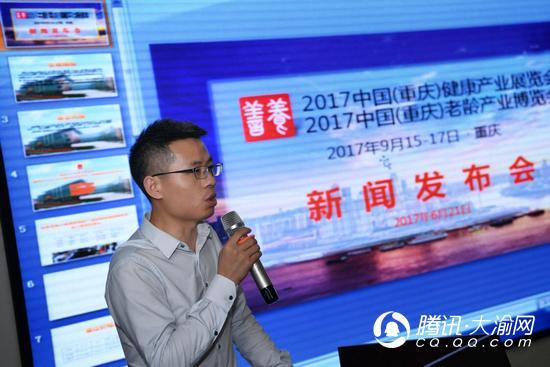 关注养老产业 重庆健康展暨老博会9月南坪开幕