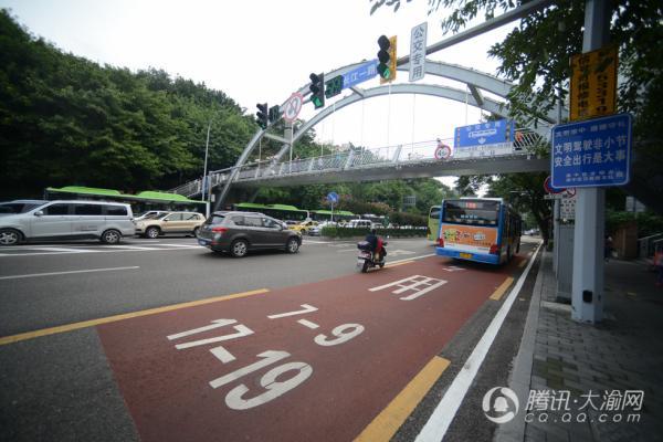 首条公交优先道投用 早高峰3.5公里路只需14.9分钟
