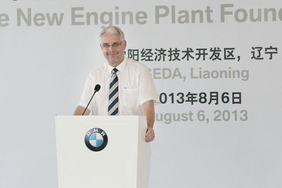 宝马引擎全面国产 全新发动机厂沈阳奠基