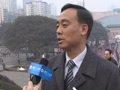 人大代表刘高清:规范养老服务机构管理