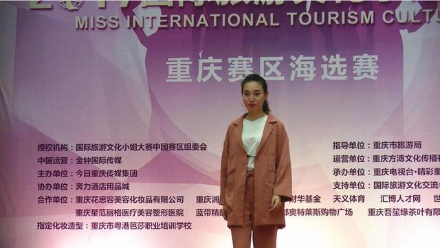2017国际旅游文化小姐大赛第二场海选盛放重庆奔力