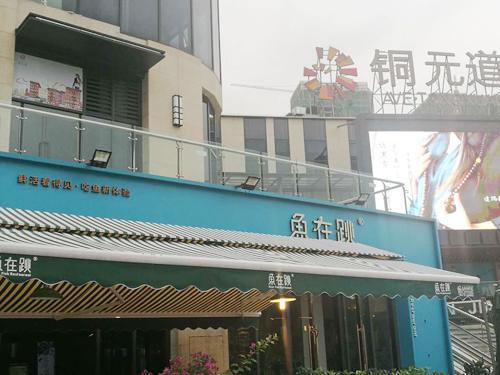金辉铜元道举办南滨消夏美食节 现场精彩纷呈