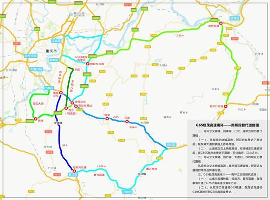 渝湘高速南彭至大观段6月起有维修 建议部分车辆绕行