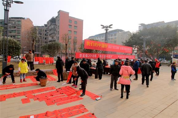 垫江澄溪镇 开展多姿多彩活动 让群众欢快过节