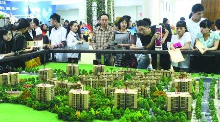 重庆房贷市场起底 首套房个贷超九成