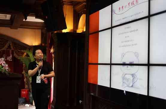 熊猫代言土特产,全国首个特产采购平台在渝诞生