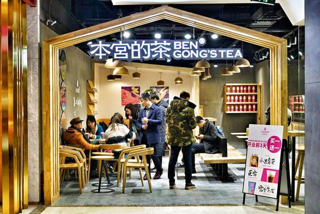 羽泉开的网红茶饮店登录山城 快去打卡