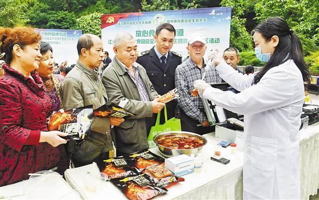 江北:食品安全知识送到居民家门口