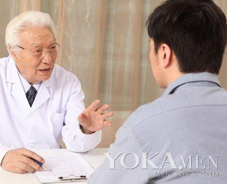 男人春季保健 4点恶习必须去除