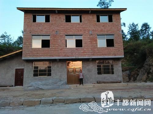 丰都300多户农村危旧房完成改造