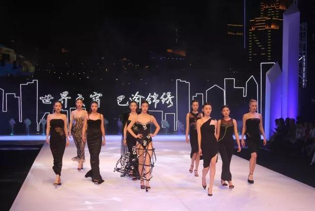 2017长安福特中国重庆国际时尚周完美落幕