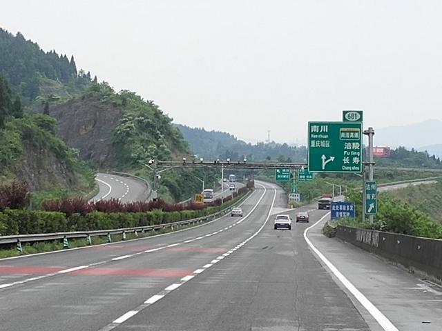 G65包茂高速大观至南彭段提前施工完毕 交通管制解除