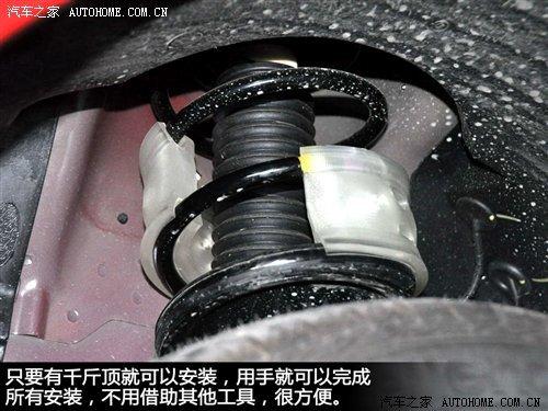 流言终结者 解说弹簧缓冲器有没有用?