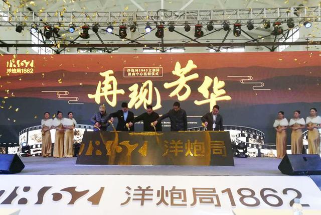 洋炮局1862复活老工业基地 重庆再添一全国级文创园