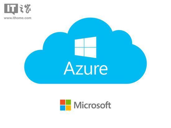 微软开发者大会今日开幕 期待什么新产品?