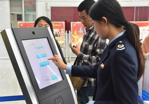 两江新区地税局成立纳税服务中心 办税时间省40%