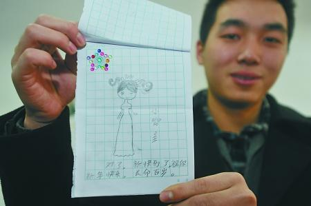 7岁女生充满女孩送贺卡床铺手绘真诚妈妈的同事图片