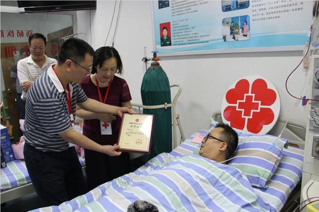 重庆市红十字会骨髓分库第70例造血干细胞捐献成功实施