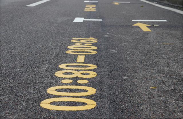 九龙坡区部分路段设置了分时段限时停车位