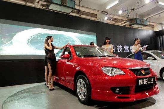 重庆汽车消费节12月亮相   优惠幅度超30%