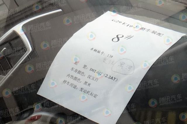 [新车谍报]东风风神全新SUV最新信息曝光