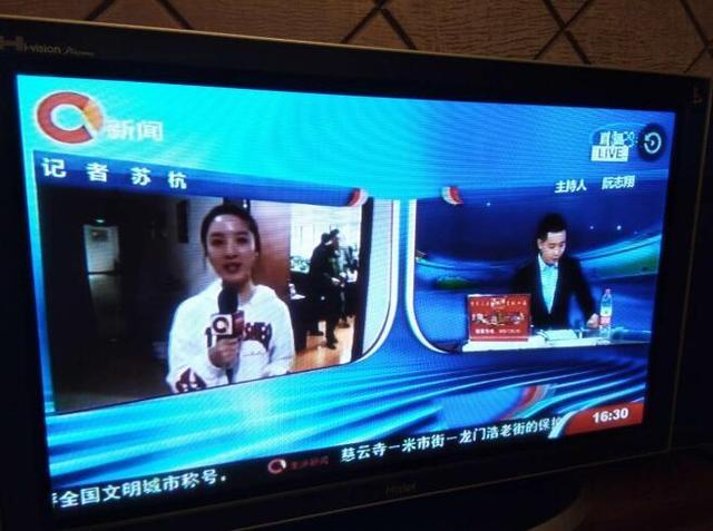 欧美高清无码色图_重庆18人合买双色球中了1110万 现场直播奉献大奖得主无码视频