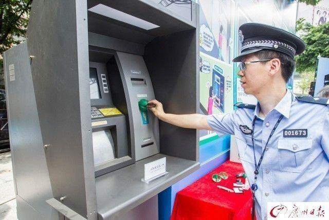 你手里这种银行卡 分分钟都会被盗刷!