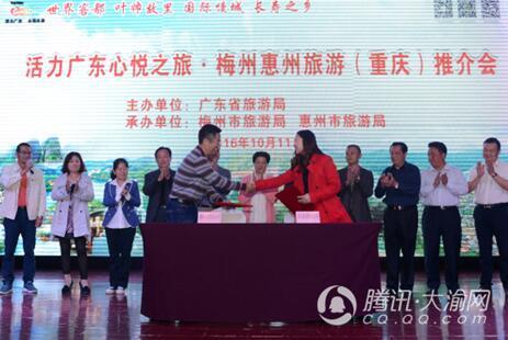 梅州惠州联袂来渝推介旅游邀重庆市民体验南国风情