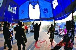 云南盈江地震遇难者名单公布 最小年仅2岁半