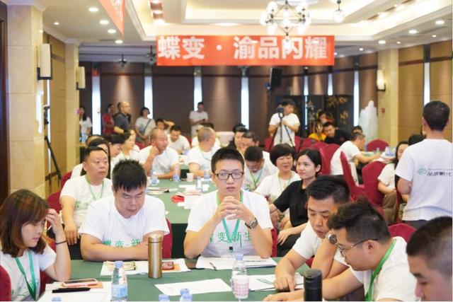 """专家个性化辅导 助力重庆农产品加工业品牌""""蝶变"""""""