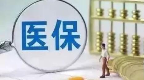 """三个发给重庆人的""""健康红包"""",你打开看过吗"""