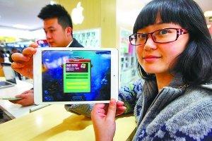 首批iPad Mini抵渝 价格偏贵售价3000元起