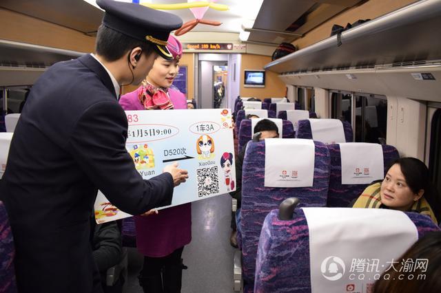 """春运首日 重庆客运段列车上""""年味""""十足"""