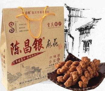 重庆老字号故事展播:陈昌银麻花