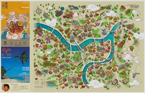 手绘重庆 地图正式发布