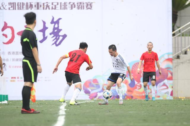 欧洲杯不过瘾 重庆最专业的民间足球赛来了!