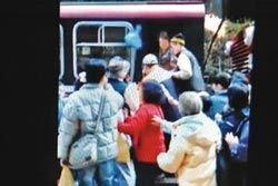 大陆游客在阿里山大打出手 台湾导游被打伤(图)